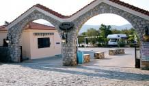 Η πύλη υποδοχής του Simos Camping